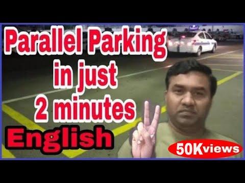 Parallel Parking In 2 Minutes | Dubai Parking Test | Dubai Driving Tips | English