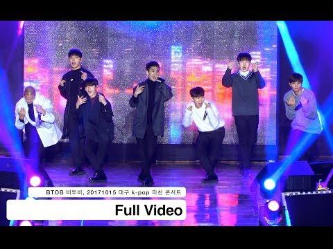 BTOB 비투비4K 직캠대구 k-pop 미친 콘서트 풀캠171015 락뮤직