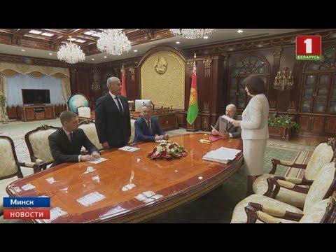 Назначения в МВД, Минздраве, Совбезе и Госконтроле. Кадровый день Президента.