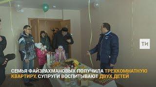 В микрорайоне «Салават Купере» отпраздновали новоселье 255 семей