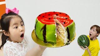 수박케익은 너무 맛있어요!! 서은이와 엄마의 수박 케익 교환 놀이 먹방 Watermelon Cake Mukbang Seoeun Daily Story