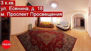 видео 2-комнатная квартира посуточно: Санкт-Петербург, 9 линия, 66. 1990 руб./сутки. Объявление 97754