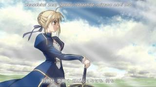 Repeat youtube video あなたがいた森 Fate stay night ED 歌詞付き