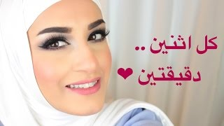 New favorite color of lipsticks .. كل اثنين .. دقيقتين Thumbnail