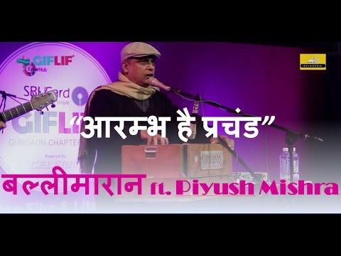 Aarambh Hai Prachand | Piyush Mishra's band Ballimaaraan | GIFLIF Gurgaon 2016