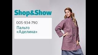 Beluchi Пальто «Аделина». «Shop and Show» (мода)