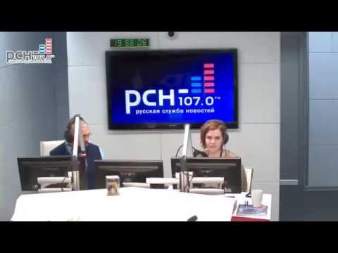 Михаил Юрьев: Вы конченный урод, начнем с этого! на Радио РСН