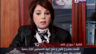 نائبة برلمانية: تقدمت بقانون لاعتبار أعياد المسيحيين إجازة رسمية