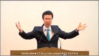 [주일설교(16.08.14)] / 오직 예수님 외에는(이장우 목사)
