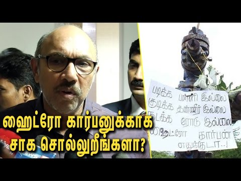 Are they asking TN people to die ? | Actor Sathyaraj Angry speech against Hydrocarbon Project