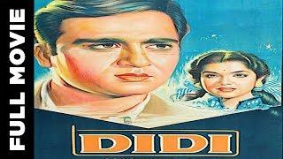 दीदी | Didi (1959) | Full Hindi Movie | Sunil Dutt | Feroz Khan | Shubha Khote