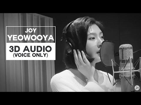 조이 (JOY)_여우야 (Yeowooya) (3D Audio Voice Only)