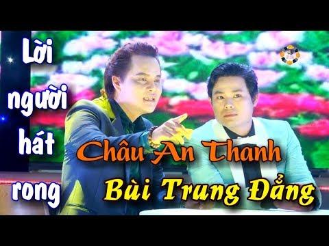 Vọng Cổ Mới - Lời Người Hát Rong - Bùi Trung Đẳng - Châu An Thanh - Tác Giả - Ngô Hồng Khanh