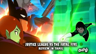 Justice league vs The Fatal Five (2019)(DC Animation) Movie Review in Tamil (தமிழ்)