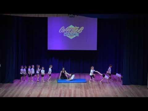 Отчетный концерт'18   Гимнастика  - рук. Оксана Журавлева и Александра Мамонова