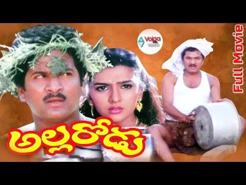 Allarodu Telugu Full Movie |...