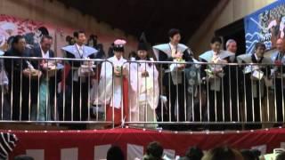 熱海 今宮神社 節分祭 こどもたち!はしゃぐ姿が!楽しそう~***