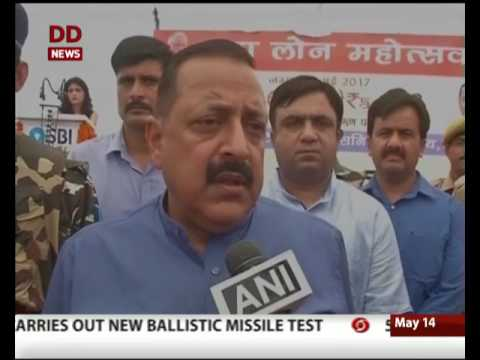 Union Min Jitendra Singh: Youth of Kashmir wants to be part of mainstream India