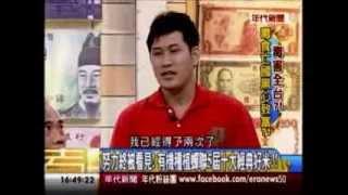 年代向錢看:毒害全台 毒食亡國黑心致富?!(4/4a) 20131111