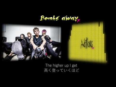 ONE OK ROCK--Bombs away【歌詞・和訳付き】Lyrics
