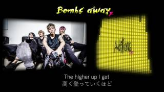 "+ONE OK ROCK ""Ambitions""--Bombs awayの 歌詞・和訳付きです。 ※和訳に..."