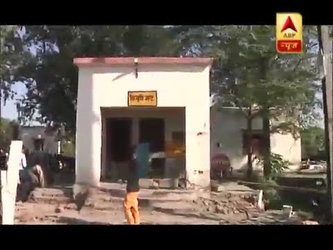 Amritsar Train Accident: This Booth Could Have Saved The Lives   ABP News