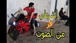 دبابي الجديد؟اسمع صوته بس!! - كيف رمضان في امريكا؟؟