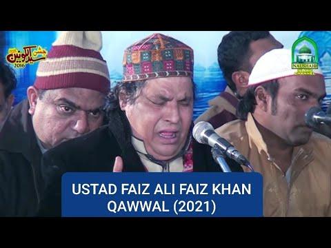 FAIZ ALI FAIZ KHAN QAWWAL 2017(JASHN_E_SYED E KONEIN GUJRAT 2017 PART1