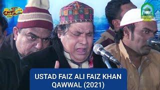 faiz ali faiz khan qawwal 2017 jashnesyed e konein gujrat 2017 part1