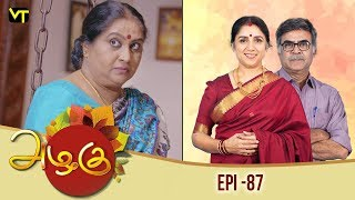 Azhagu - அழகு   Tamil Serial   Full HD   Episode 87   Revathy   Sun TV   Vision Time Tamil
