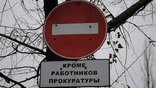 видео В городе меняют дорожные знаки