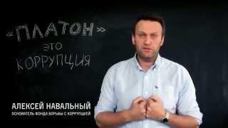 Обращение Алексея Навального к дальнобойщикам