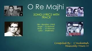 O Re Maajhi Mere Saajan Song Lyrics & Karaoke Track in C# by EssVee -  Bandini