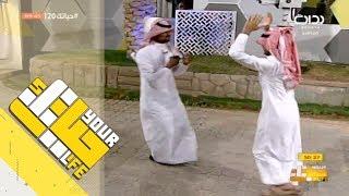 #حياتك20   شيلة سرى سرى - منصور الوايلي
