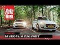 Kia Rio GT-Line vs Suzuki Swift Sportline - AutoWeek Dubbeltest - English subtitles