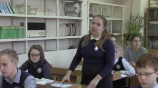 Урок химии  класс  Соли  Учитель Жукова Е Ю