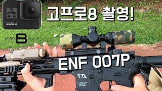 1인칭 타겟팅 훈련! With ENF 007P, 고프로…