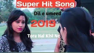 New Song 2019 Super hit Song Dil e umeed Tora hai Kisi Ne   Singer  Talha Baloch