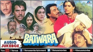 Batwara Full Songs | Dharmendra, Vinod Khanna, Dimple Kapadia, Amrita Singh | Audio Jukebox