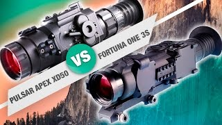 PULSAR APEX XD50 vs FORTUNA ONE 3S (анонс)(FORTUNA ONE 3S: http://tut.ru/Thermovision/41116/ PULSAR APEX XD50: http://tut.ru/Scopes/40667/ ЧАСТЬ ПЕРВАЯ: ..., 2015-08-21T05:27:41.000Z)