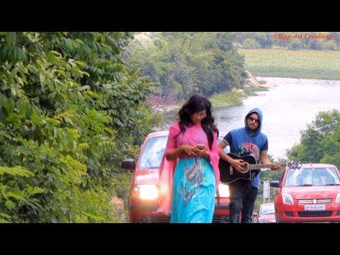 Geetha tho Pawan Kalyan -A Film By Adithya