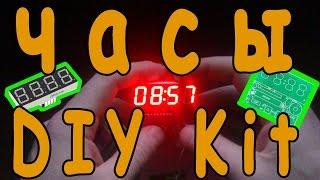 Aliexpress. C51 4 Bits Digital Electronic Clock\ Набор DIY Kit часы. Питание от АКБ.