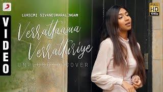 Cover images Video Cover | Verrattaama Veratturiye - Luksimi Sivaneswaralingam | Leon James | Veera