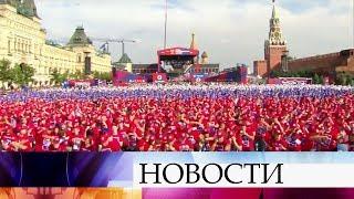 НаКрасной площади отмечают День российского бокса.