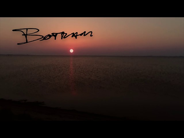 Welcome in the world of Botram