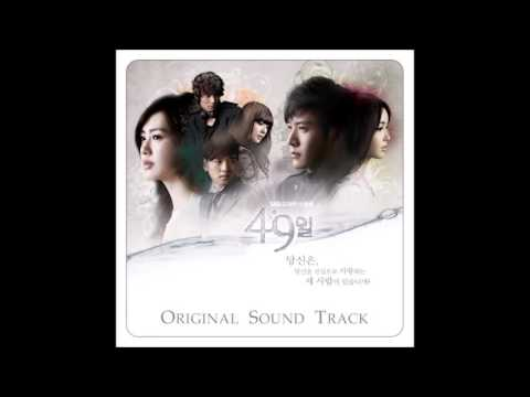 [Full album] 49일 49日 (49 days) OST [Various Artists CD1]