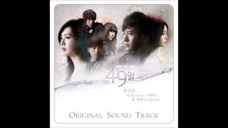 Gambar cover [Full album] 49일 49日 (49 days) OST [Various Artists CD1]