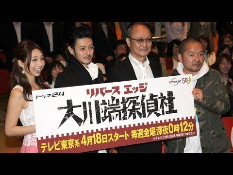エンタメニュースを毎日掲載!「MAiDiGiTV」登録はこちら↓ http://www.youtube.com/maidigitv 俳優のオダギリジョーさんが4月15日、東京都内で行われた...