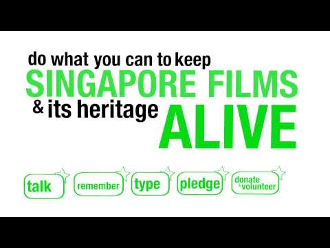Save Our Film (A campaign by the Asian Film Archive)