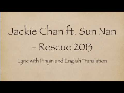 jackie-chan-成龙-ft.-sun-nan-孙楠---rescue-拯救-(police-story-2014)-with-pinyin-and-english-translation